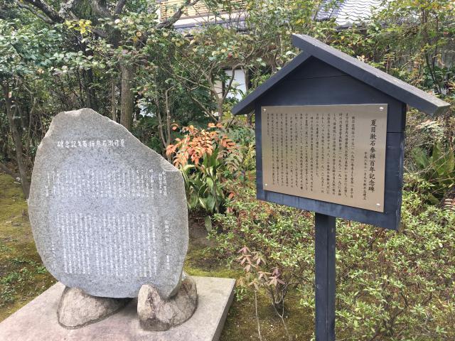 東慶寺の歴史