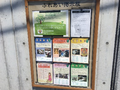 千葉県本光寺の建物その他