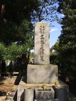 普賢寺のお墓