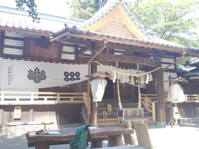 眞田神社の本殿