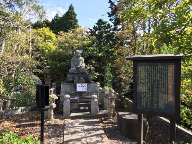 縁結び大社(愛染神社・妙泉寺山内)の像