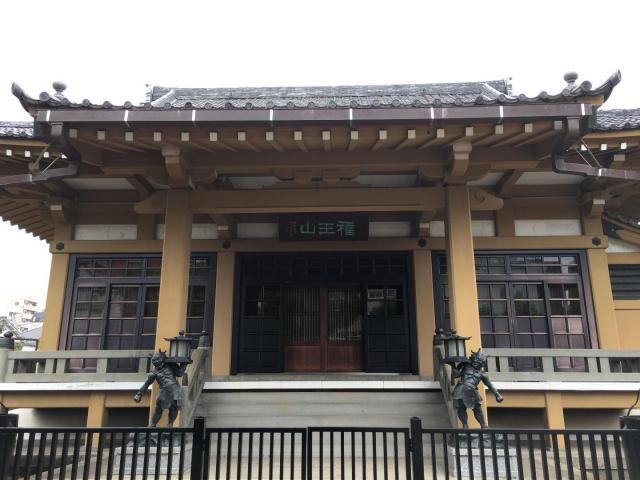 東京都慈眼寺の建物その他