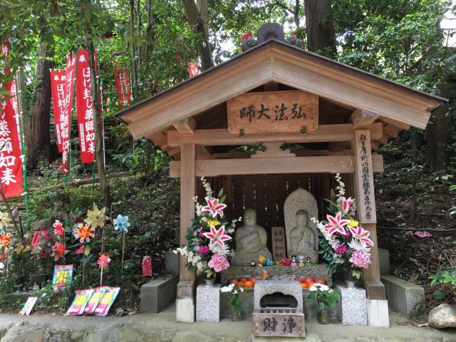 東国花の寺百ヶ寺
