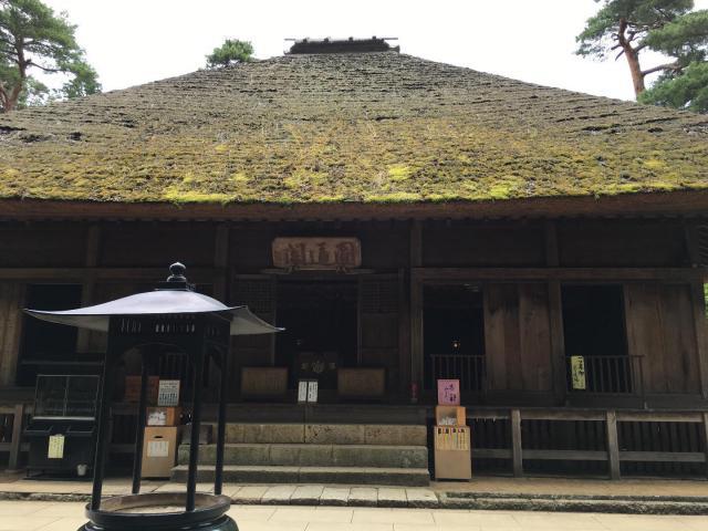 東京都塩船観音寺の本殿