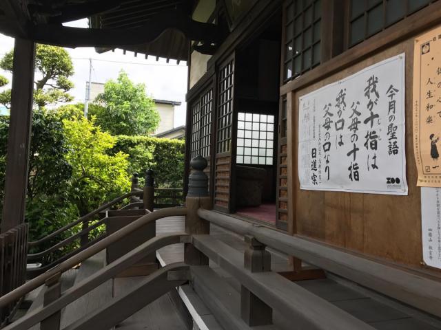 神奈川県収玄寺の本殿