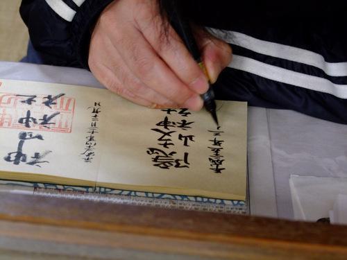 島根県隠岐神社の