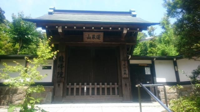 龍峰院の建物その他
