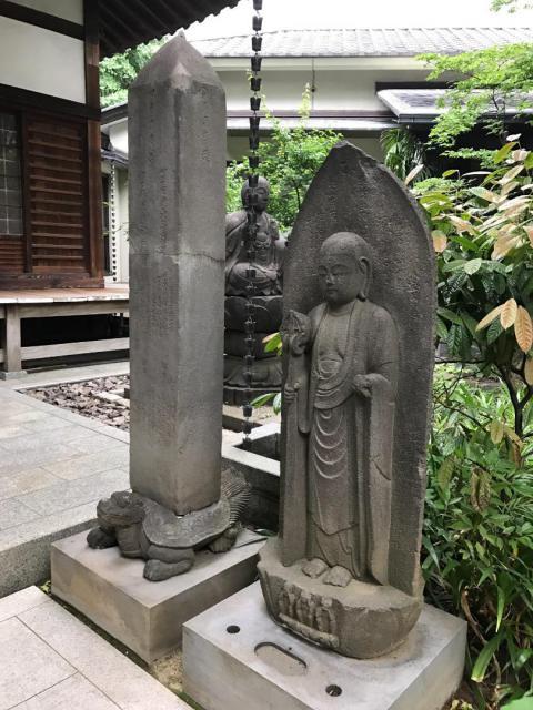 宮益御嶽神社の近くの神社お寺|東福寺