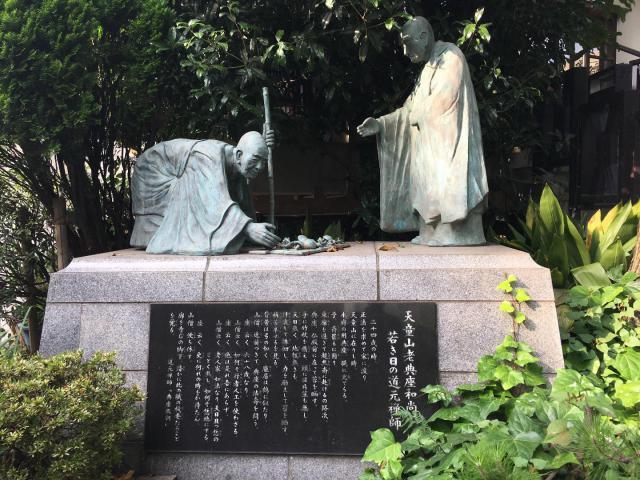 大龍寺の像