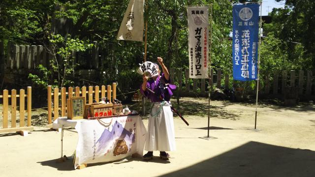 筑波山神社の建物その他