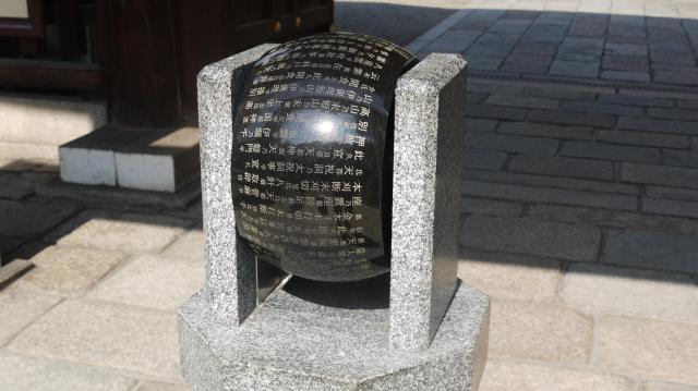 護王神社の体験その他