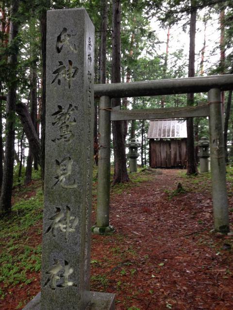 岐阜県鷲見神社の本殿