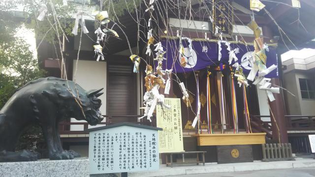稲毛神社の狛犬