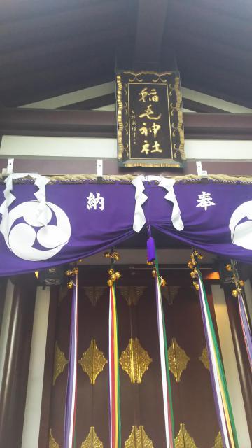 稲毛神社の建物その他