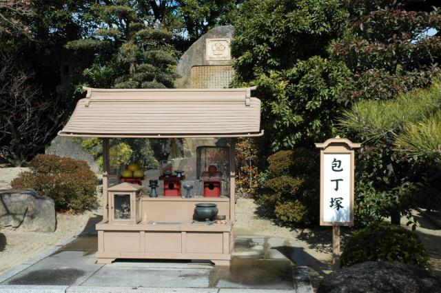 総持寺(大阪府)