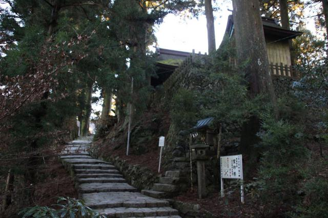 砥鹿神社(奥宮)(愛知県)