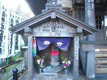 星井寺の地蔵