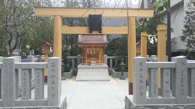 東京都薬祖神社の本殿