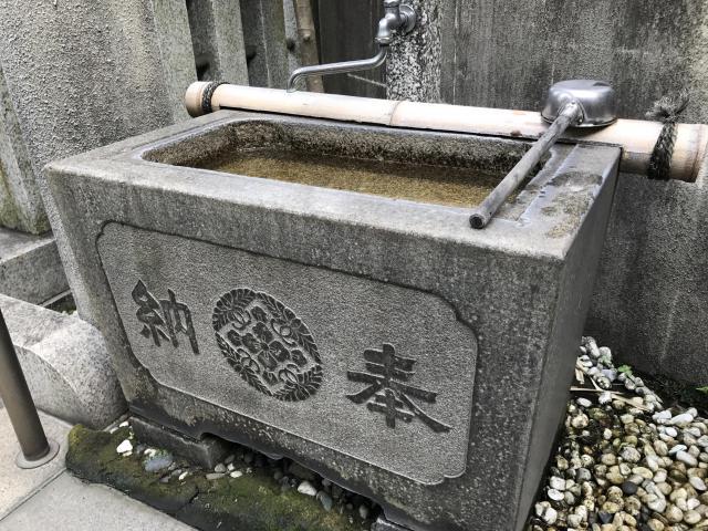 春日神社の手水