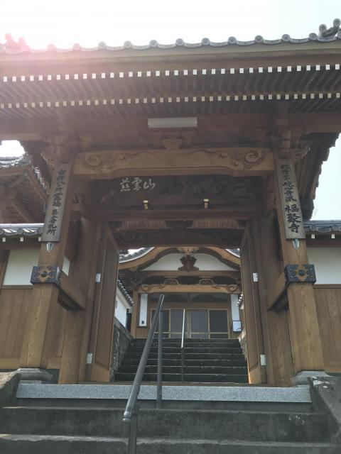 福聚寺の建物その他