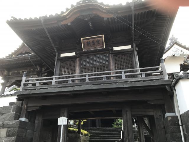 大橋寺の建物その他