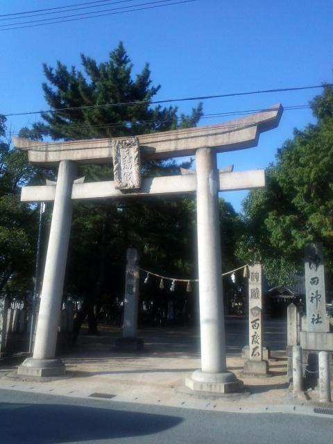 津田天満神社の鳥居