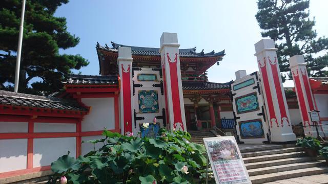 広島県耕三寺の山門