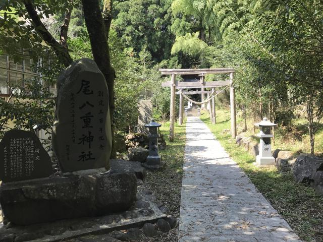 宮崎県尾八重神社の本殿