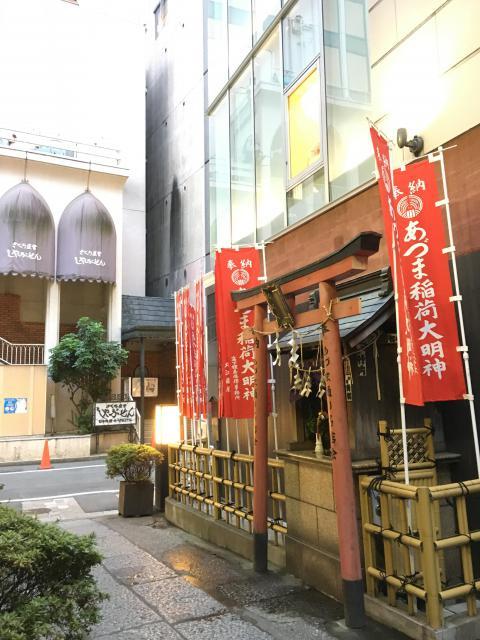 あづま稲荷神社の建物その他