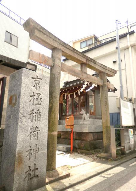 京極稲荷神社の鳥居