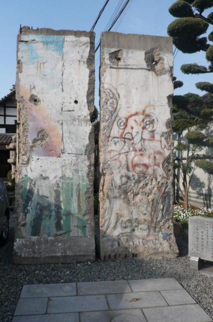 大阪府統国寺の建物その他