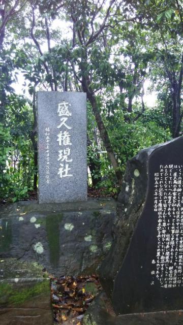 盛久神社の建物その他