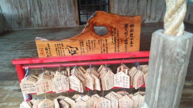 鹿児島県盛久神社の絵馬