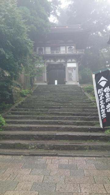 鳥取県大山寺の山門