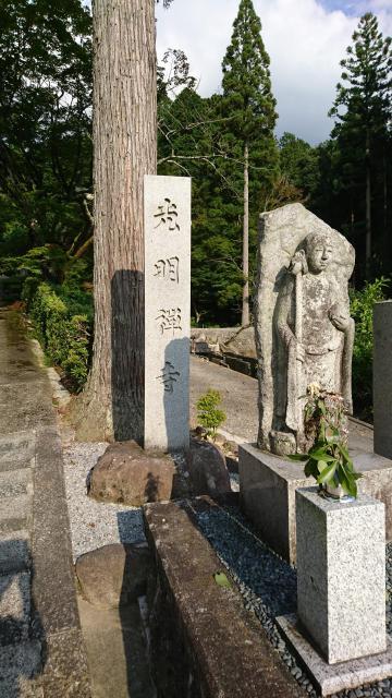 滋賀県光明寺の地蔵