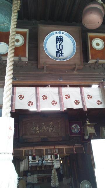 佐賀県陶山神社の本殿