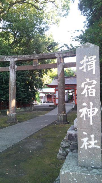 鹿児島県揖宿神社の鳥居