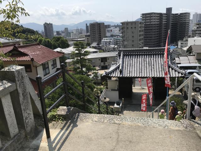 尾長天満宮(広島県広島駅) - 山門・神門の写真