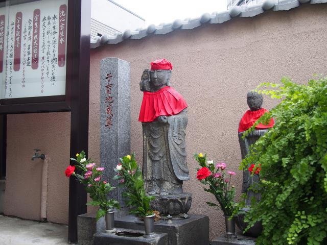 安養寺の地蔵