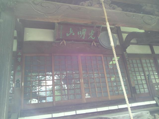 東京都荘厳寺の建物その他