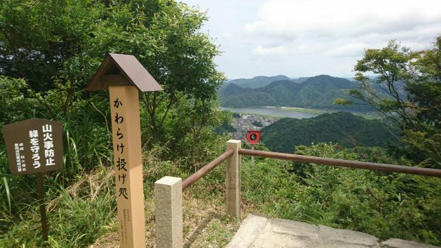 兵庫県温泉寺の写真