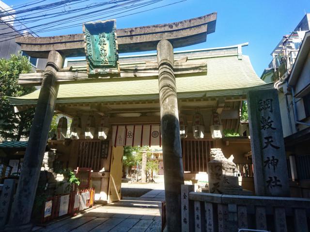 大阪府綱敷天神社の鳥居