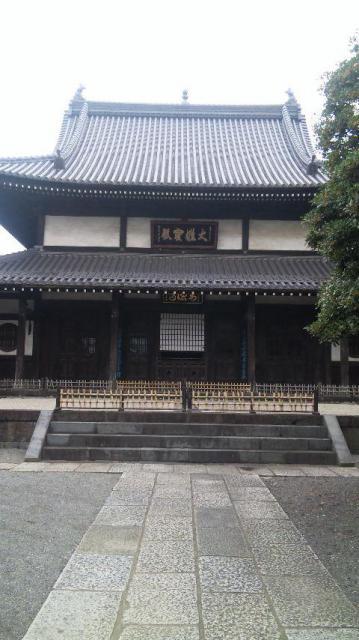 東京都瑞聖寺の写真