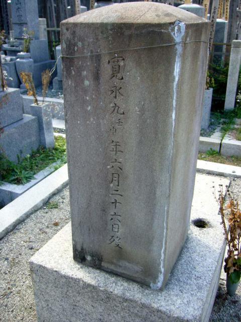 立本寺のお墓