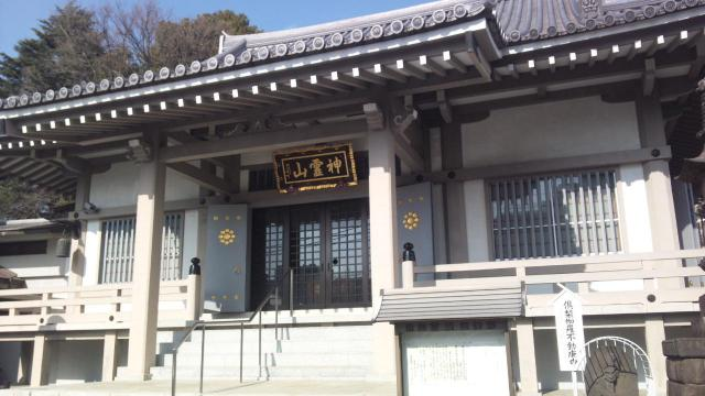 東京都金乗院の本殿