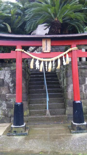 神奈川県東耀稲荷神社の鳥居