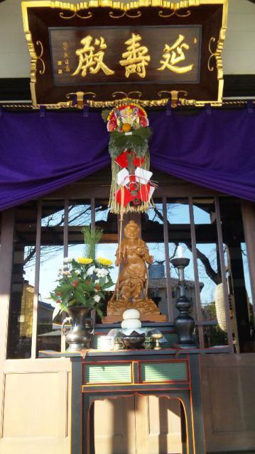 本立寺の建物その他