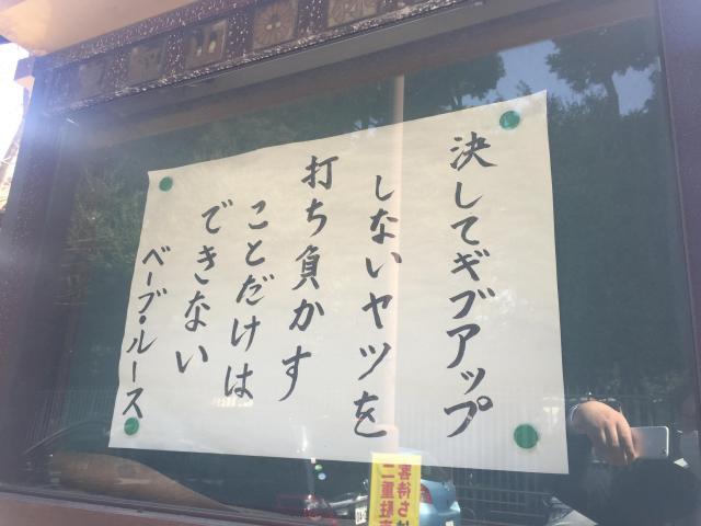 東京都林光院の建物その他