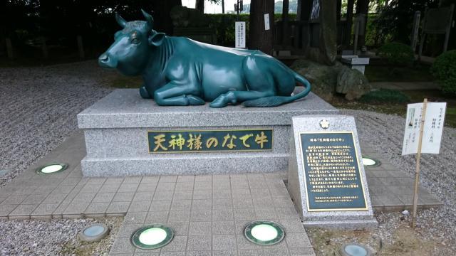 朝日森天満宮(栃木県)