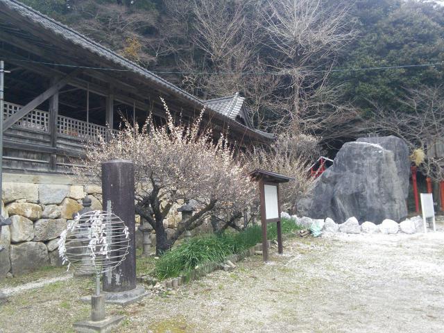 福岡県香春神社の写真